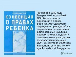 Фото Организации Объединенных Наций