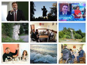 Доклад Уполномоченного по правам человека в Калининградской области «О соблюдении прав и свобод человека и гражданина в Калининградской области за 2015 год