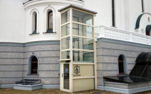 В храме св. благоверного князя А.Невского в Калининграде